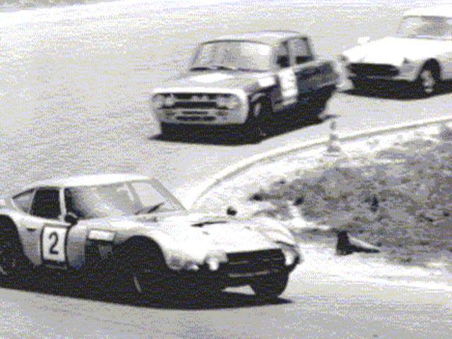 Suzuka 1966