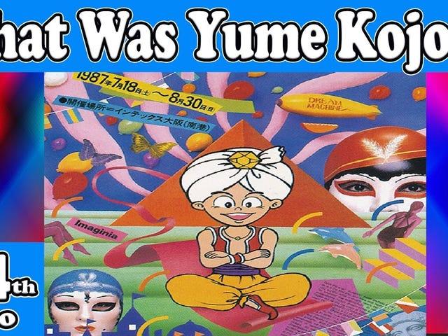 Đó là kỷ niệm 30 năm của Doki Doki Panic, trò chơi Hệ thống đĩa Famicom sẽ được khôi phục