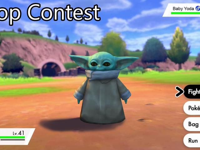 'Peraduan Kedai: Baby Yoda