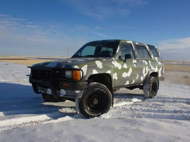 Found on Montana Craigslist: Where is it? Edition