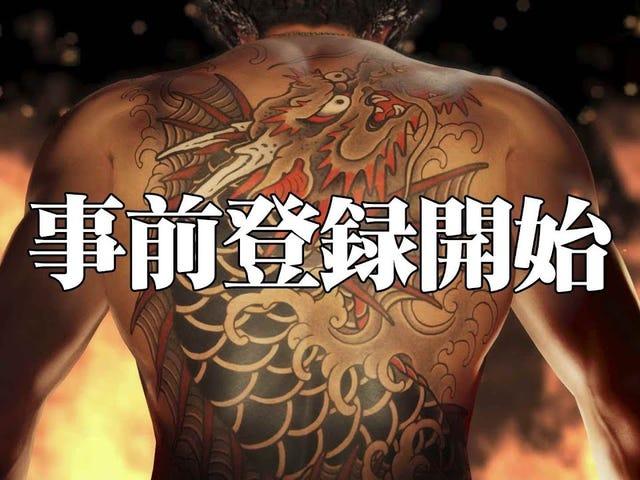Yakuza Online lanceert dit jaar in Japan