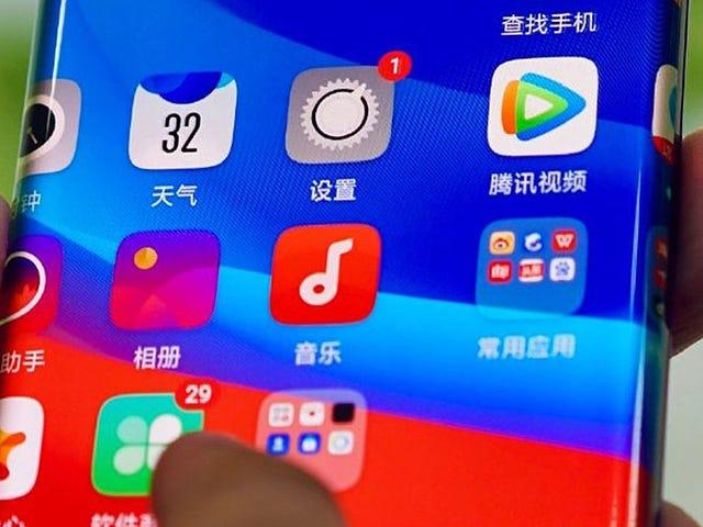 Oppo Waterfall Screen: en mobil skärm så extrem att den eliminerar de fysiska knapparna på sidorna