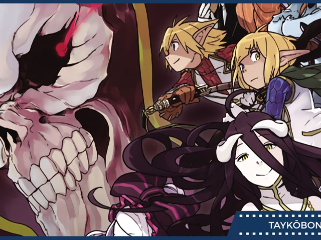 Overlord Vol. 1 - Manga Review
