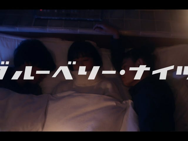 Track: Blueberry Nights | Artist: Macaroni Enpitsu | Album: Like