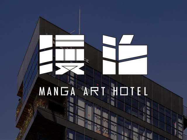 これはマンガ愛好家のための東京のホテルかもしれません
