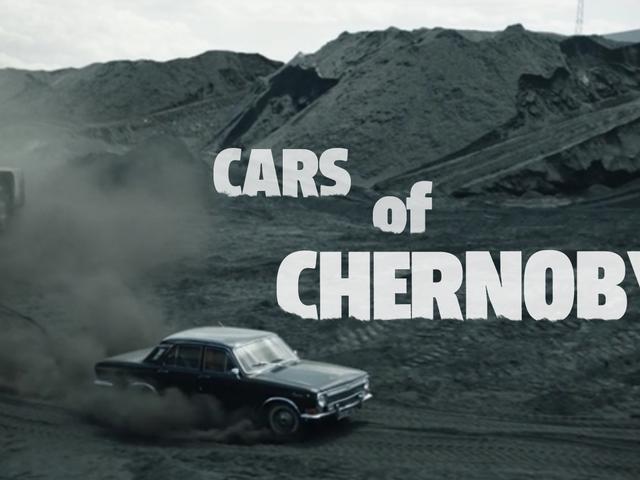 Автомобили Chernobyl's рисуют захватывающую и мрачную картину советской жизни