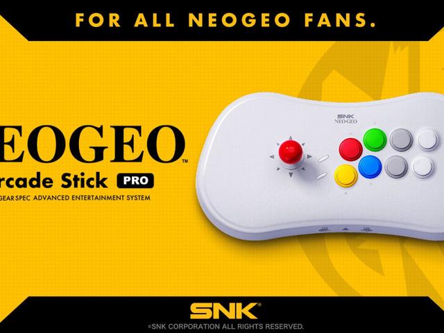 Essa é uma vara de arcade de boa aparência, SNK