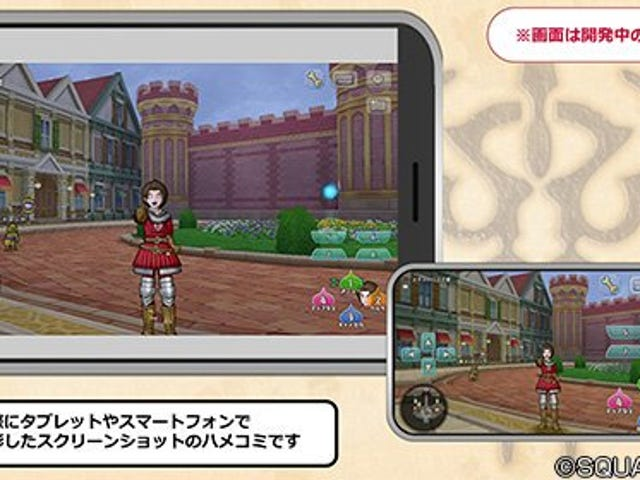 Dragon Quest X is getting a browser game version in Japan