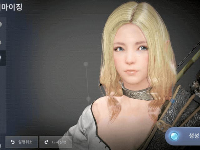 The Game With The Best Character Creation Tool Is Going Mobile