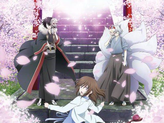 Enjoy the newest promo of Kakuriyo no Yadomeshi´s Anime
