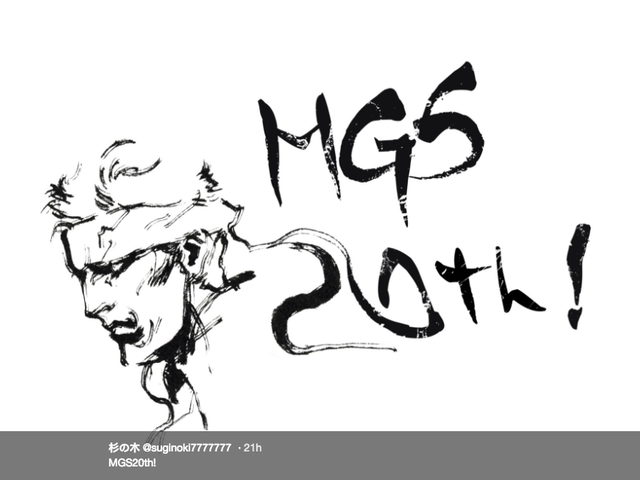 Fans Congratulate Metal Gear Solid On 20 Years