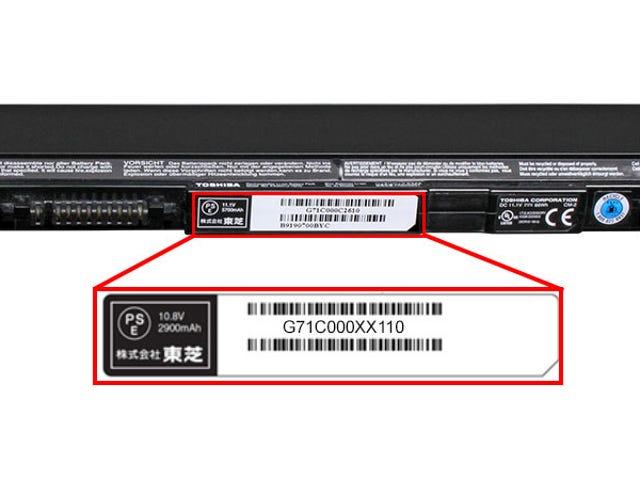 Toshiba просто згадала більше 100 000 батарей, які плавлять ноутбуки