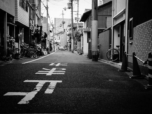 Kyoto Back Alley