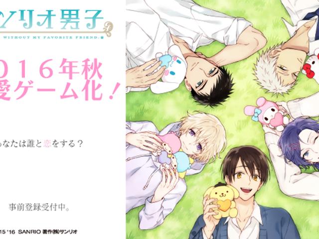 Sanrio Boys kommer att få en Anime-anpassning