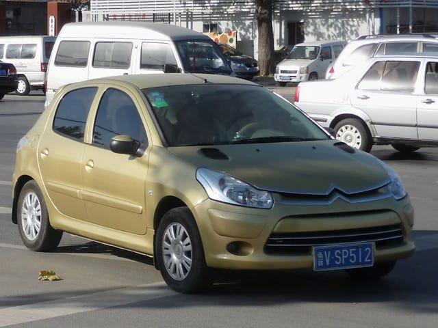 Citroën C2 (China)