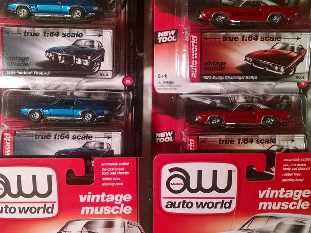 Muscle Monday: Auto Worlds, Auto Worlds, Auto Worlds !!!!!!