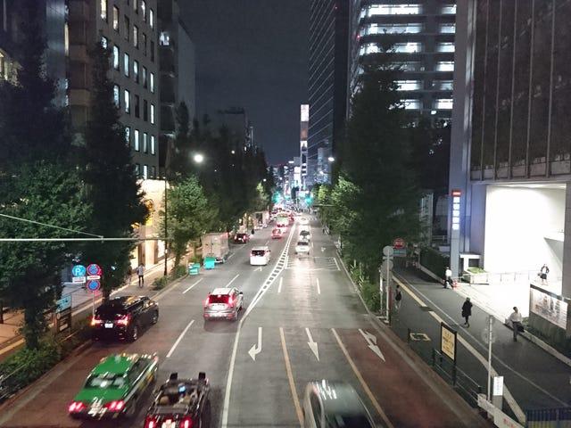 My Japan Trip: Pt. 1