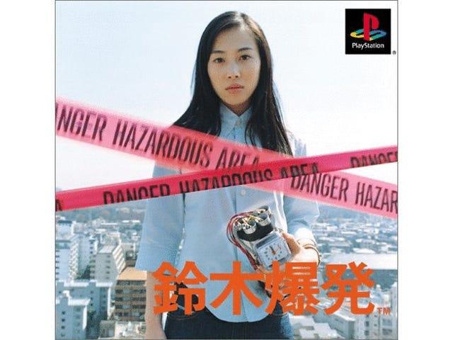 PlayStation 1'in En Sıradışı Japon Kutusu Sanatı