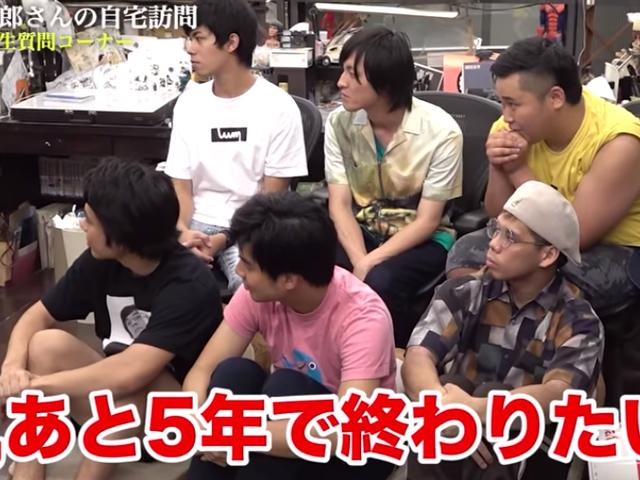Эйичиро Ода хочет закончить одно произведение за пять лет