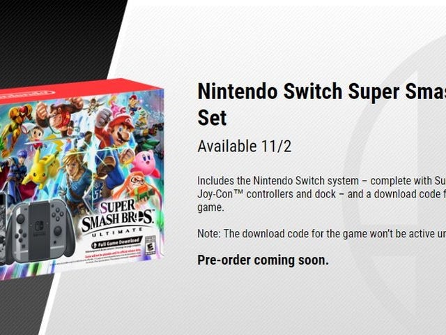The Nintendo Switch Smash Ultimate Bundle Is Up For Preorder