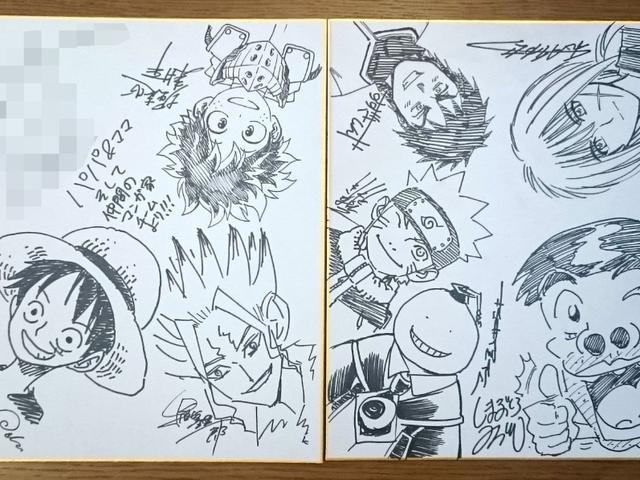 Najlepsza część posiadania taty, który jest artystą manga Weekly Jump?