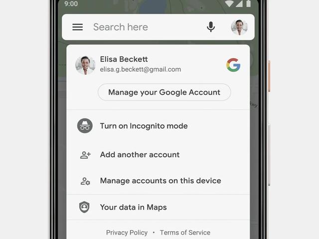 Google начинает внедрение режима инкогнито для карт