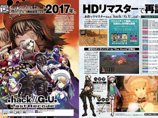 PlayStation 2's hack//G.U. Is Getting HD Remaster For PS4 And PC