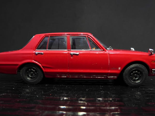 Forty 3rd: A Red Hot Hakosuka