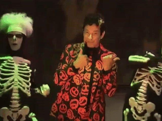 <i>SNL</i> 의 David S. Pumpkins, 새로운 할로윈 GIF를 축하합시다.