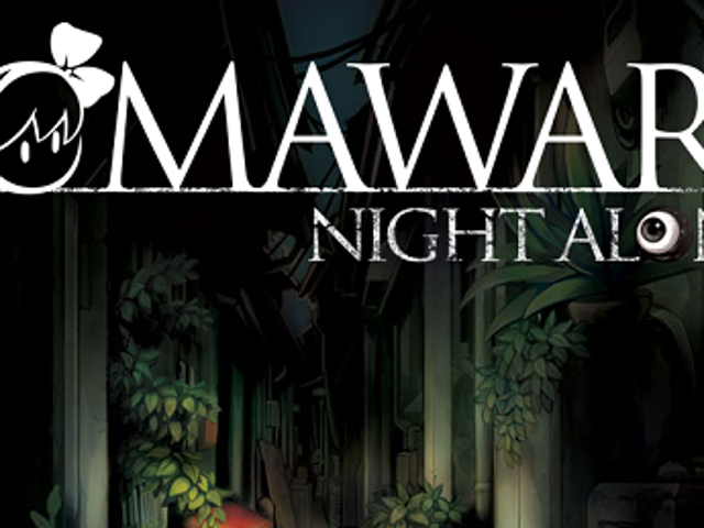 Yomawari Is Coming West