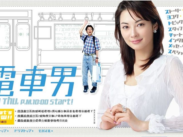 Hollywood Is Turning Densha Otoko Into A Musical