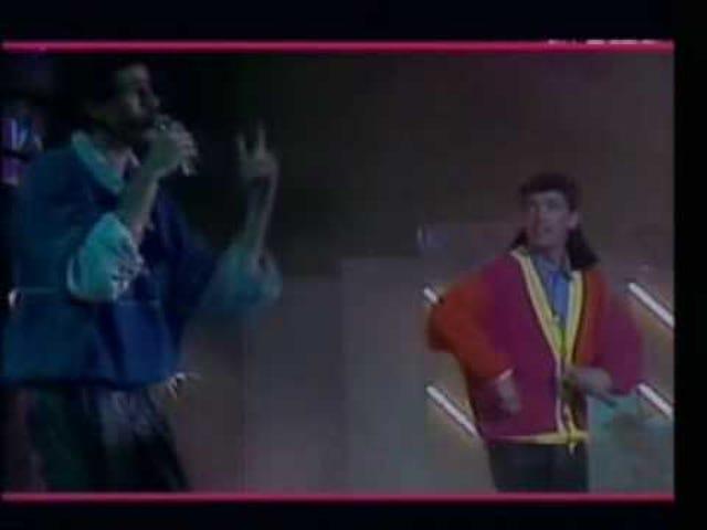 MC Miker G & DJ Sven - Holiday Rap