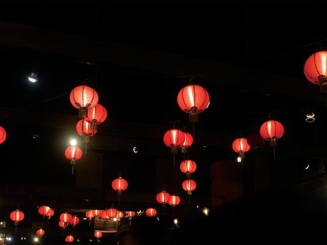 Китайський Новорічний Їжа