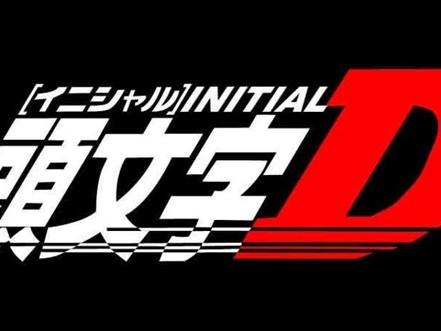 Initial D Is a Great Introduction to Car Culture