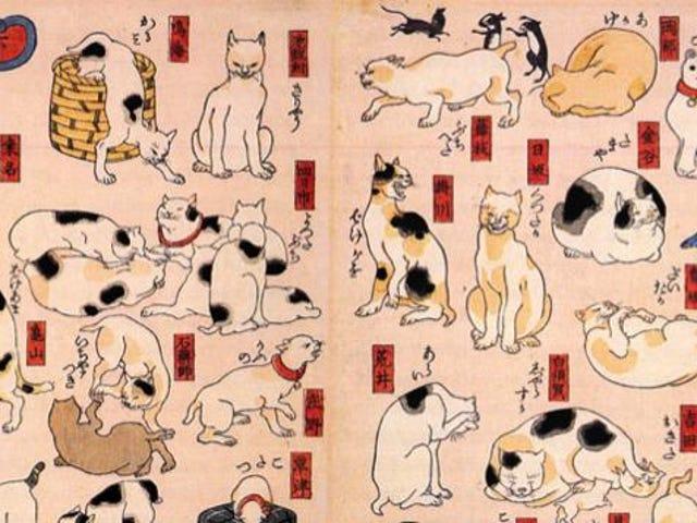 고양이는 멋진 일본 미술을 만듭니다.