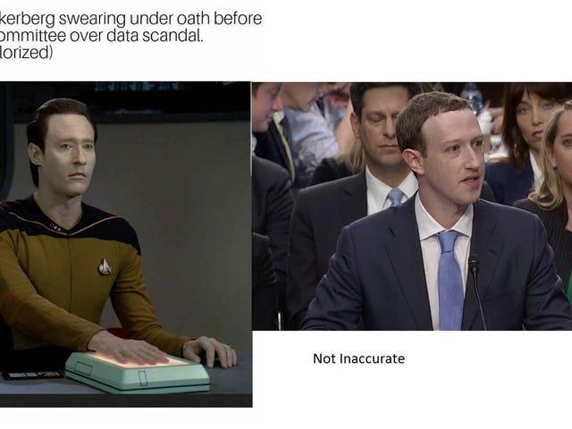 डेटा मेम बिल्कुल दूर नहीं है।