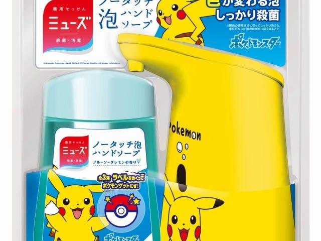 """Medicinsk sæbe med Pikachu-tema og en automatisk """"dispenser"""" -automater er for nylig solgt i Jap"""