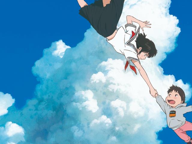 Scattered Musings on Mamoru Hosoda'sMirai