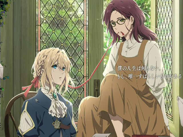 Enjoy the new promo of Violet Evergarden: Eternity and the Auto Memories Doll