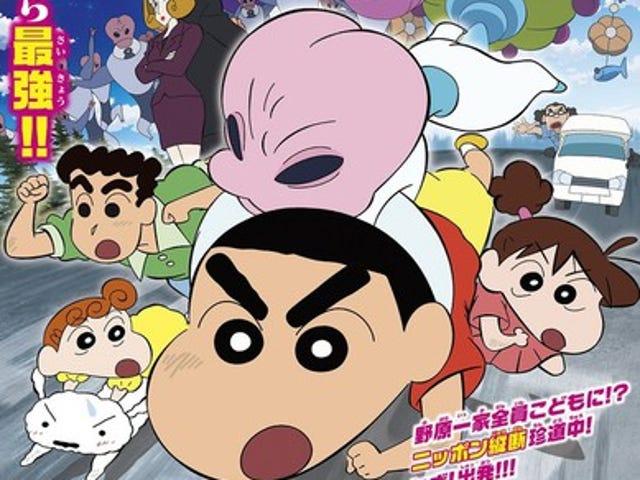 Her er de nye pletter til Shin-Chan Movie!