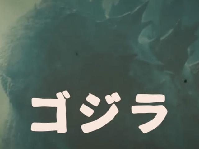 Godzilla için bu Fanmade Trailer: Canavarların Kralı Kaiju'yu Japon Kökenlerine Getiriyor