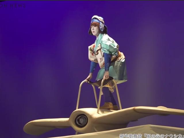 看到Nausicaä栩栩如生的歌舞uki表演