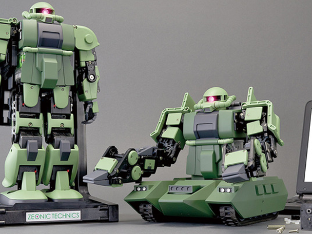 This Cute Little Robotics Set Is Your First Step Toward Building Your Own Gundam Mobile Suit