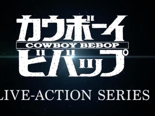 Live-Action <i>Cowboy Bebop</i> приходить до Netflix <em></em>
