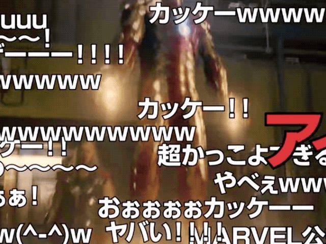 Η προώθηση των <i>Avengers</i> φτάνει σε νέα επίπεδα ενοχλητικών στην Ιαπωνία <em></em>