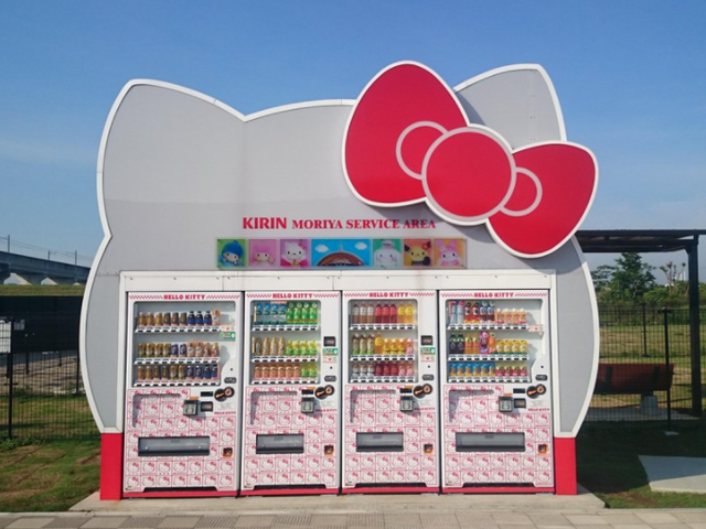 The World of Japanese Vending Machines