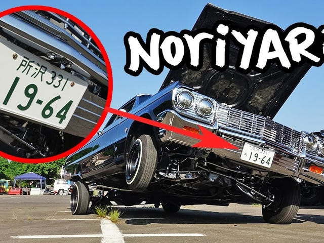 MoponaCar Show 2017 - This is where all those Classic Lowrider Impala's went to: Japan