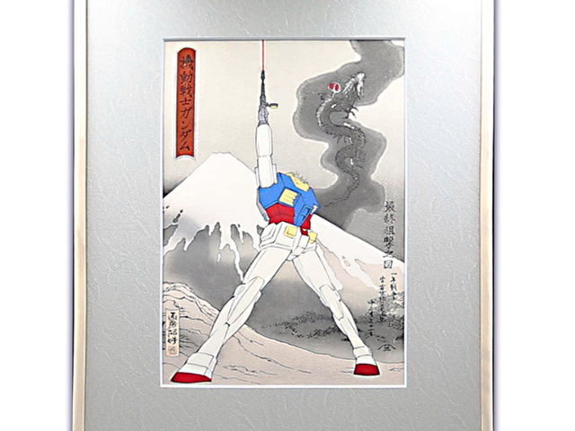 Gundam Turned Into Traditional Japanese Prints