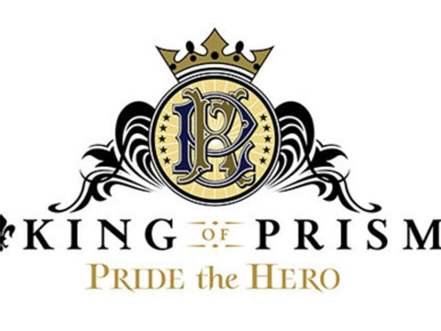 Hier ist es das erste Teaser-Bild von King of Prism: PRIDE the HERO Film