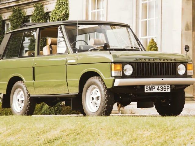 Μην ανησυχείτε Το Range Rover της Βασίλισσας πήρε τη χάρη που άξιζε